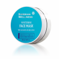 Siberian Wellness.  Whitening Face Mask, 50 ml